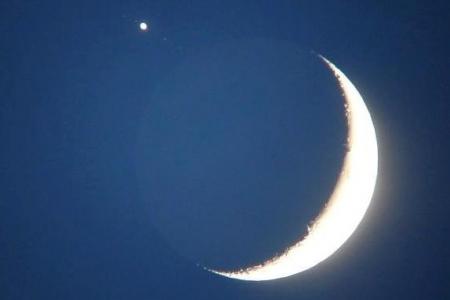 Hold Anyánk Artemisz Asztrológia Iskola Debrecen